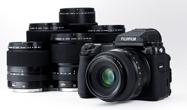Fujifilm GFX Serija