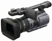 DCR-VX2200