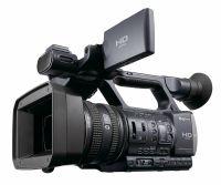 HDR-AX2000
