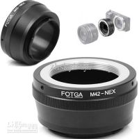 Fotga Mount Adapter M42-NEX