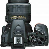 Nikon D5500 AF-S 18-55 VR II + poklon stativ