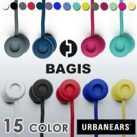 Urbanears BAGIS