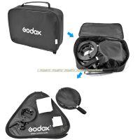 Godox Handy Speedlite Soft Box SFGV-G6060 S type bracket Kit with grid (Bowens mount)