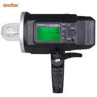 Godox AD600BM  All-in-One Outdoor Flash