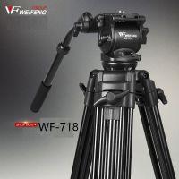 Weifeng WF718 Professional Video Tripod Camera Tripod w/ Fluid Head