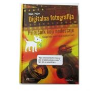 Knjiga Digitalna fotografija Priručnik koji nedostaje - II IZDANJE
