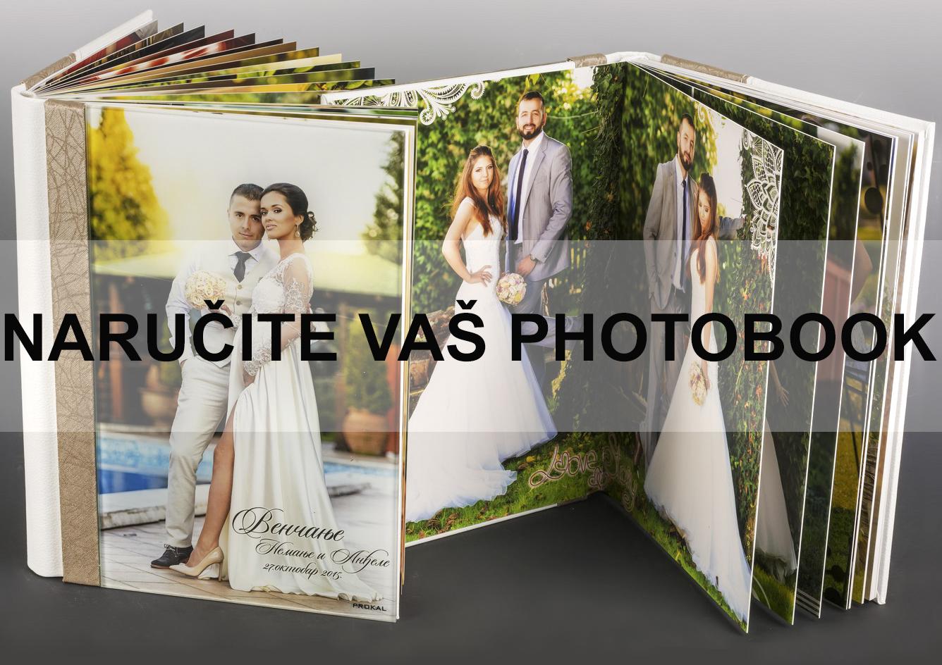 Baner za home stranicu - PHOTO BOOK