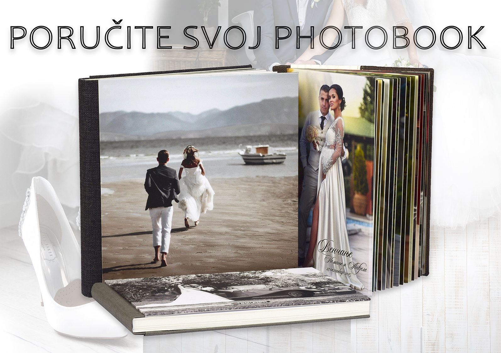 Baner za home stranicu - PHOTO BOOK