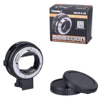 Commlite CM-EF-E HS Canon EF/EF-S Lens to Sony E-Mount High-Speed Electronic AF Lens Adapter