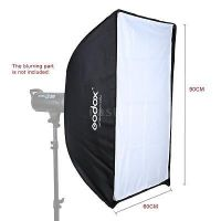 Godox SB-BW-6090 softbox 60x90cm