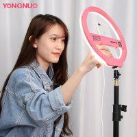 Yongnuo YN128 Ring LED Light crni / pink