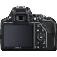 Nikon D3500 + AF-P DX NIKKOR 18-55mm f/3.5-5.6G VR