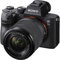 Sony A7 III + FE 28-70mm f/3.5-5.6 OSS