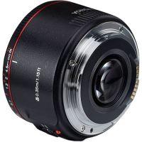 Yongnuo YN 50mm F1.8 II Canon EF