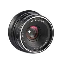 7Artisans 25mm F/1.8 Manual Focus Prime Fixed Lens (Sony E-mount)