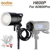 Godox H600P blic glava za AD600Pro