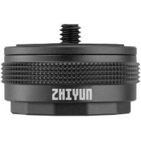 Zhiyun TransMount Quick Setup Kit (EX1D03)