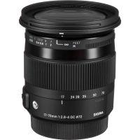 Sigma 17-70mm f/2.8-4 DC Macro OS HSM * 5 godina garancija *