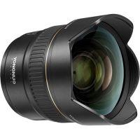 Yongnuo YN 14mm F2.8 za Nikon