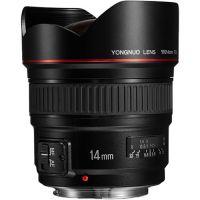 Yongnuo YN 14mm F2.8 za Canon EF