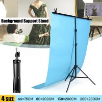 Godox  T-Shape Nosac PVC pozadine 200 X 200cm