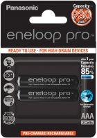 Panasonic ENELOOP PRO BK-4HCDE/2BE